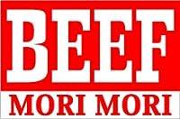 楽しいお買い物ストアー』 TOYO MARK(東洋マーク製作所) 品番 3493 品名 BEEF 単品JANコード 4986734091391 パッケージサイズ 165mm × 63mm × 1mm 商品サイズ 57mm × 84mm × 0.5mm