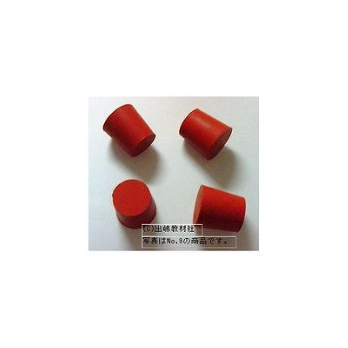 ネクタイまとめるいっぱい赤ゴム栓 No.14 (1個)