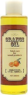 国産 木工用オレンジオイル 200ml 木製品のトータルメンテナンスに 家具などの汚れ落とし、つや出し、乾燥防止に