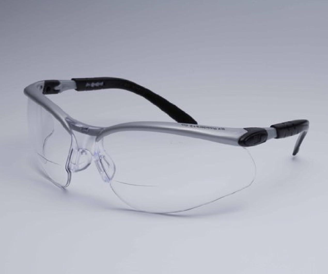 ベット十分なフォルダ安全メガネ11375-00000