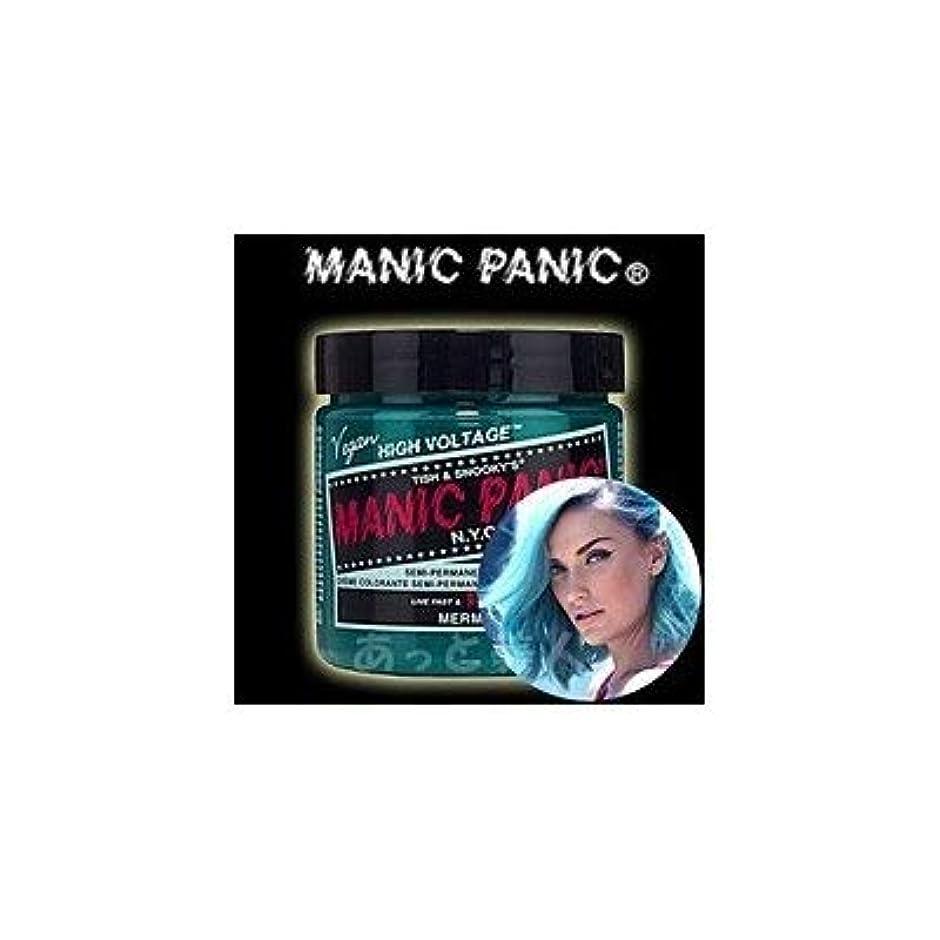 マニックパニック カラークリーム マーメイド