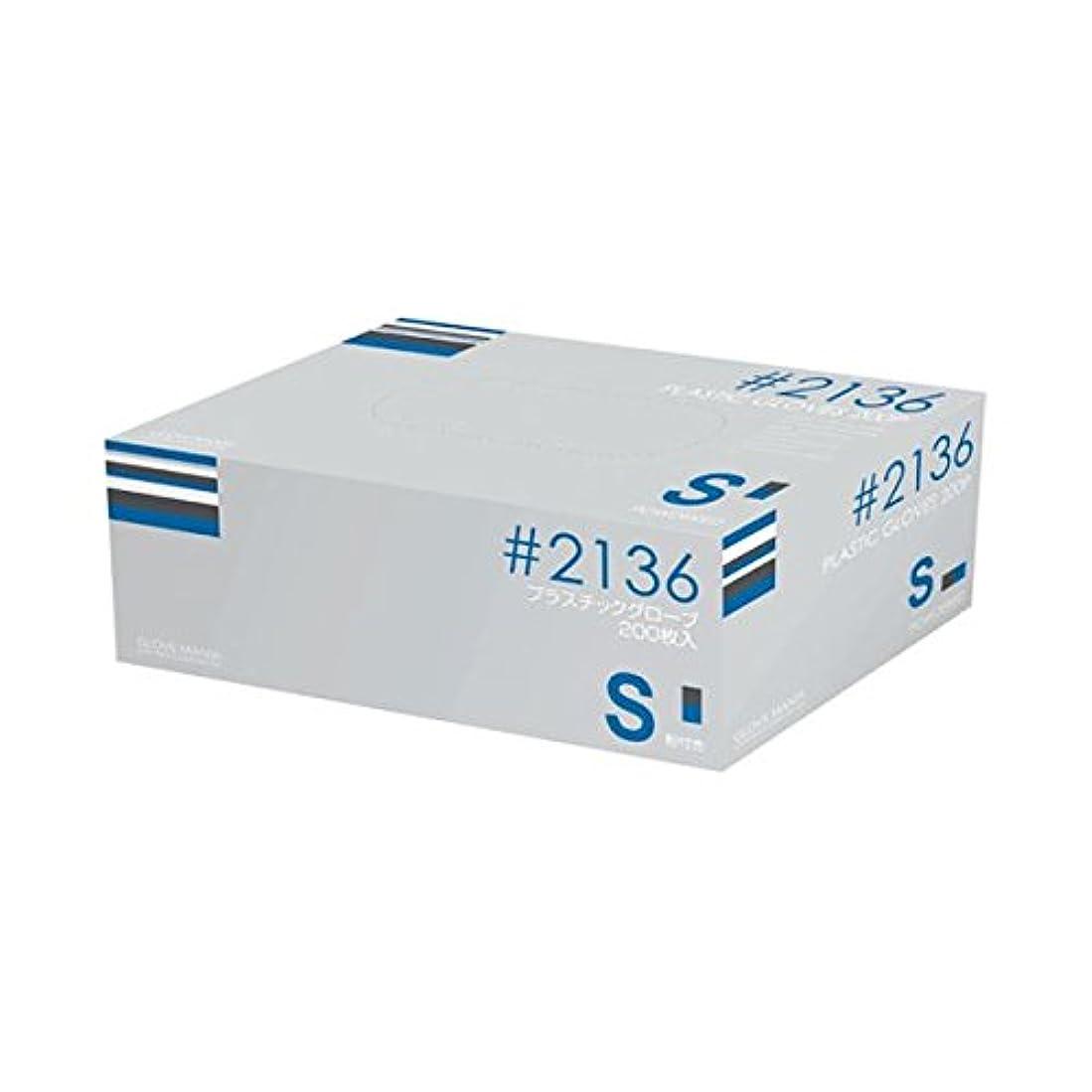 最終的に音声学ありふれた川西工業 プラスティックグローブ #2136 S 粉付 15箱 ダイエット 健康 衛生用品 その他の衛生用品 14067381 [並行輸入品]