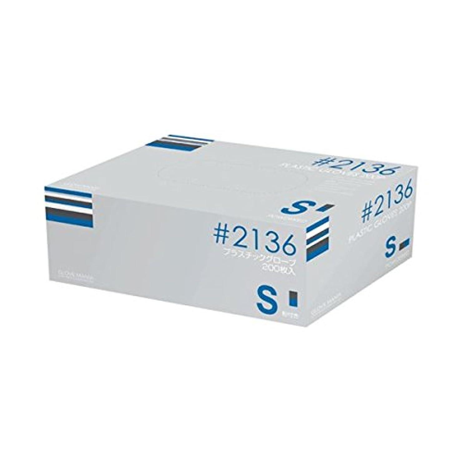 等一貫性のない直立川西工業 プラスティックグローブ #2136 S 粉付 15箱 ダイエット 健康 衛生用品 その他の衛生用品 14067381 [並行輸入品]