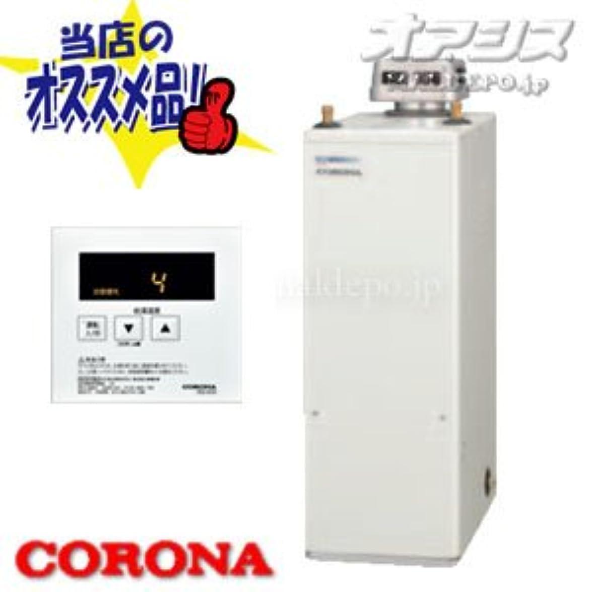 プレゼンテーションスローガンスピーカー石油給湯器 給湯専用貯湯式ボイラー 減圧?圧力逃がし弁内蔵 屋外設置/無煙突型 UIB-NX37R(AD) リモコン付