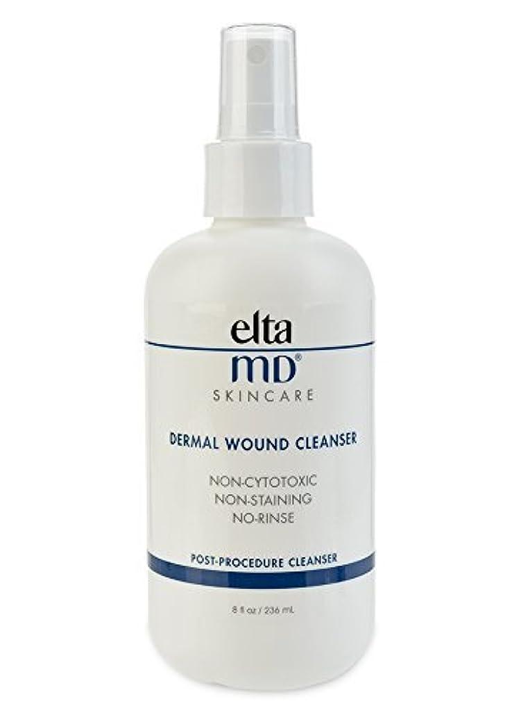 掻く空のスイス人エルタMD Dermal Wound Cleanser (with 21 Lint-Free Cosmetic Pads) 236ml/8oz並行輸入品