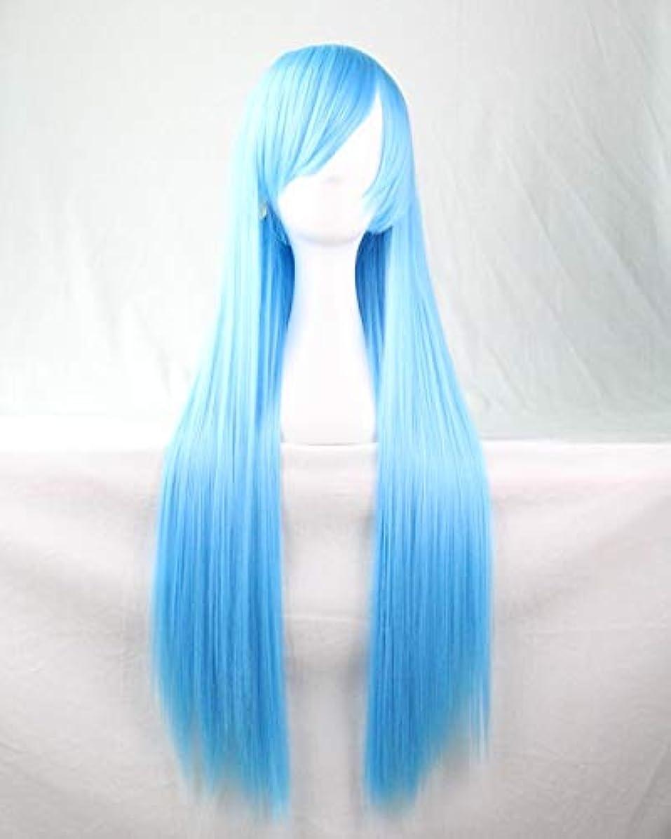 融合レザー無駄女性のためのかつらキャップロングファンシードレスストレートウィッグ高品質な人工毛コスプレ高密度ウィッグ女性と女の子のためのかつら31.5インチ (Color : Aqua blue)