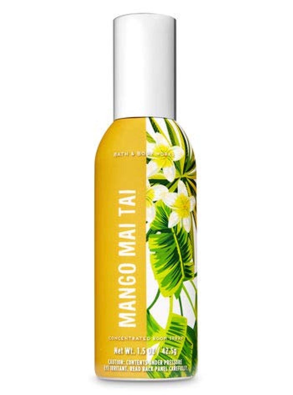 確保する折る実際【Bath&Body Works/バス&ボディワークス】 ルームスプレー マンゴーマイタイ 1.5 oz. Concentrated Room Spray/Room Perfume Mango Mai Tai [並行輸入品]