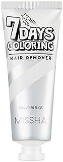 ミシャ セブンデイズカラーリングヘアリムーバー50ml / MISSHA 7 Days Coloring Hair Remover