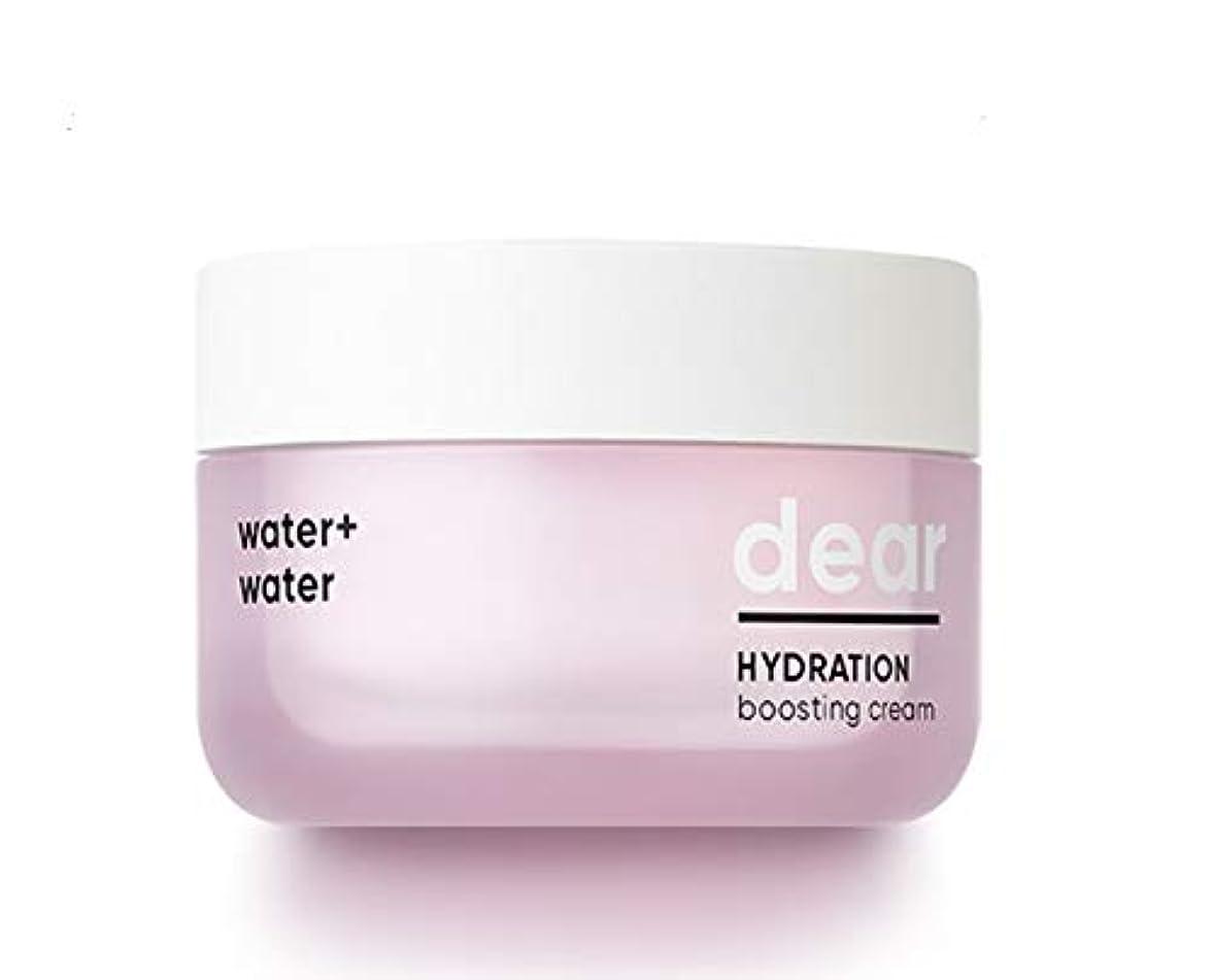くるみ誰のスイッチ[New] BANILA CO dear Hydration Boosting Cream 50ml / (Banila co) パニルラ鼻ディアハイドゥレイションブースティングクリーム50ml [並行輸入品]