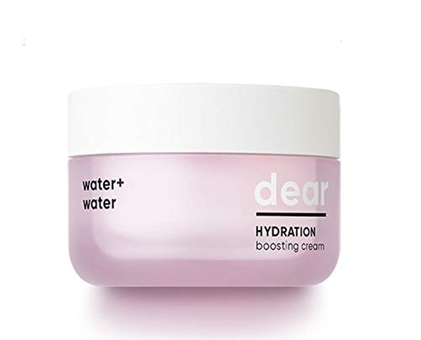 マイルストーン暴力的なパドル[New] BANILA CO dear Hydration Boosting Cream 50ml / (Banila co) パニルラ鼻ディアハイドゥレイションブースティングクリーム50ml [並行輸入品]