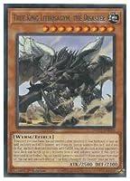 英語版(北米版) 茶 True King Lithosagym the Disaster(R)(1st)(真竜皇リトスアジムD)