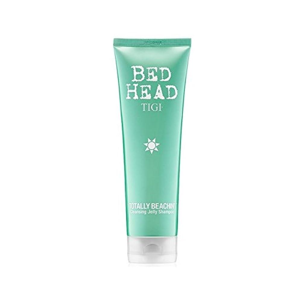 断線有名人細部Tigi Bed Head Totally Beachin Cleansing Jelly Shampoo (250ml) (Pack of 6) - 完全にクレンジングゼリーシャンプー(250ミリリットル)ティジーベッドヘッド x6 [並行輸入品]