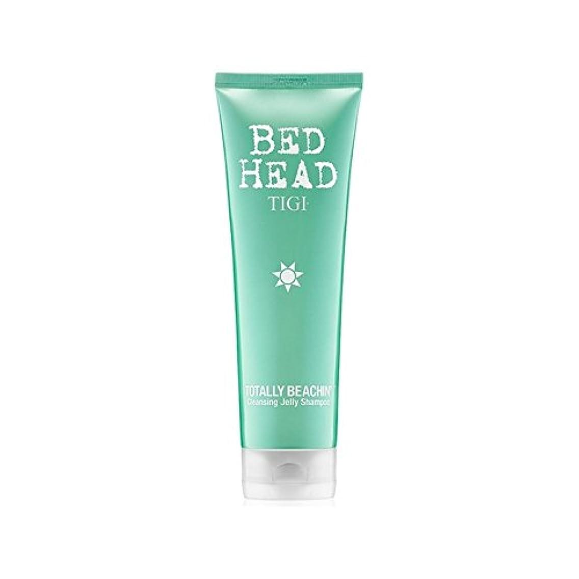 好意的閉じ込めるドライTigi Bed Head Totally Beachin Cleansing Jelly Shampoo (250ml) - 完全にクレンジングゼリーシャンプー(250ミリリットル)ティジーベッドヘッド [並行輸入品]
