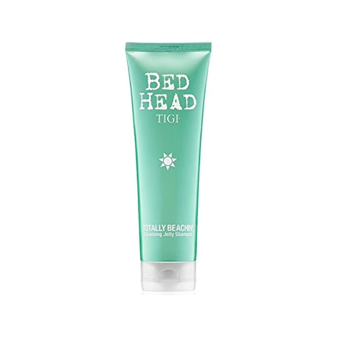 ベーシック市町村リマTigi Bed Head Totally Beachin Cleansing Jelly Shampoo (250ml) - 完全にクレンジングゼリーシャンプー(250ミリリットル)ティジーベッドヘッド [並行輸入品]