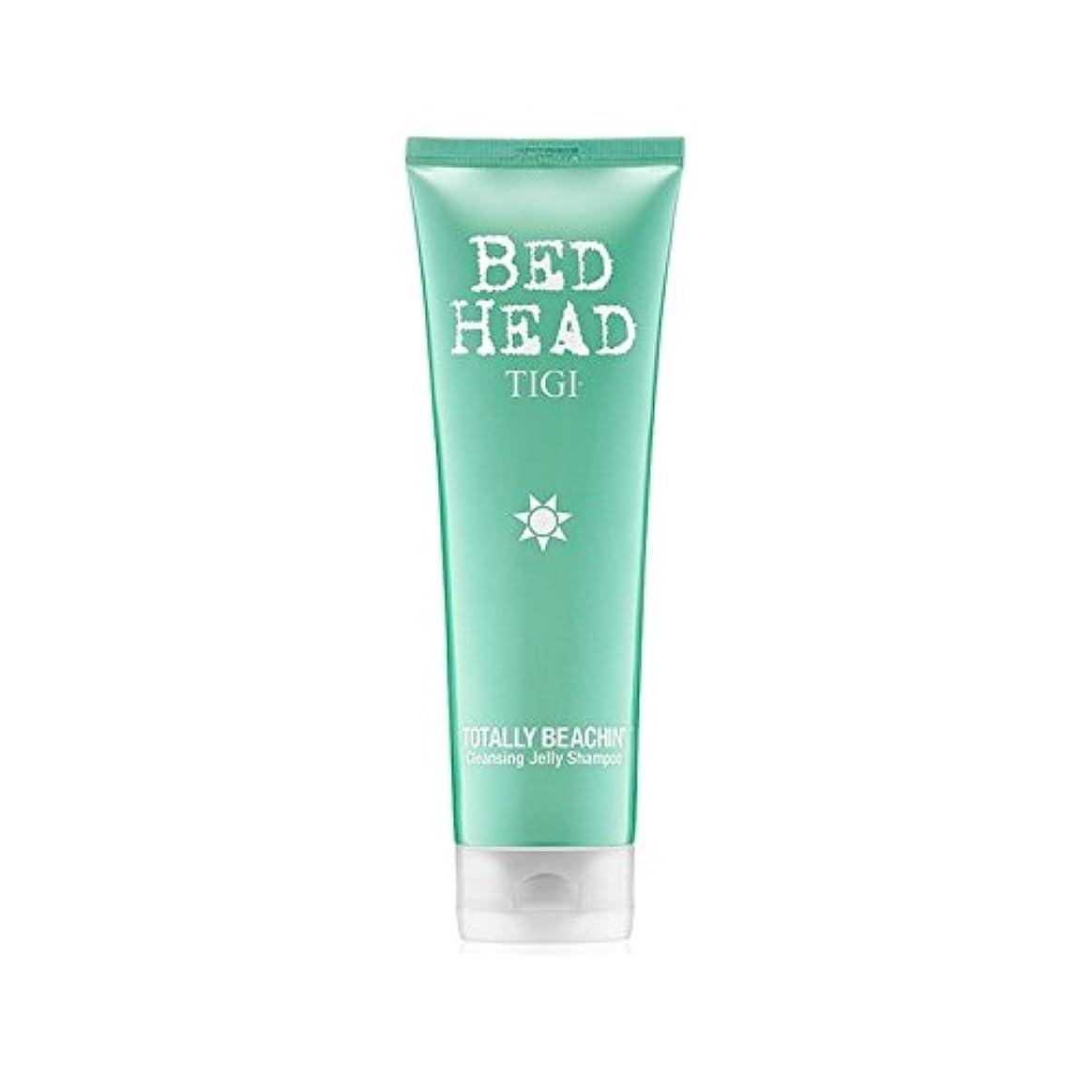 スクランブルマインドラベTigi Bed Head Totally Beachin Cleansing Jelly Shampoo (250ml) (Pack of 6) - 完全にクレンジングゼリーシャンプー(250ミリリットル)ティジーベッドヘッド x6 [並行輸入品]