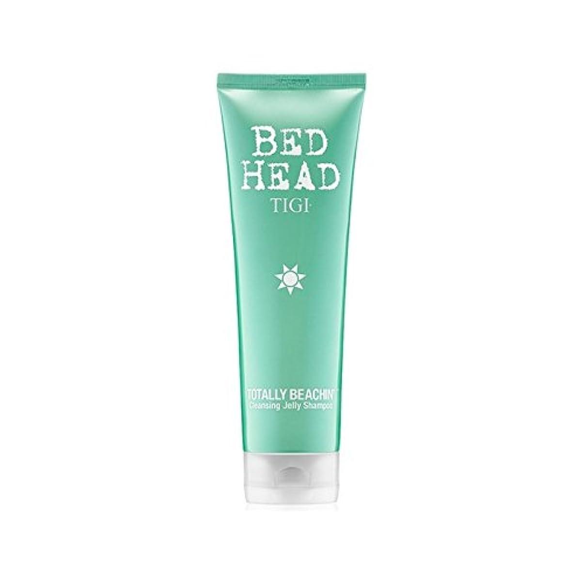 ホイッスル心のこもった舌な完全にクレンジングゼリーシャンプー(250ミリリットル)ティジーベッドヘッド x4 - Tigi Bed Head Totally Beachin Cleansing Jelly Shampoo (250ml) (Pack of 4) [並行輸入品]