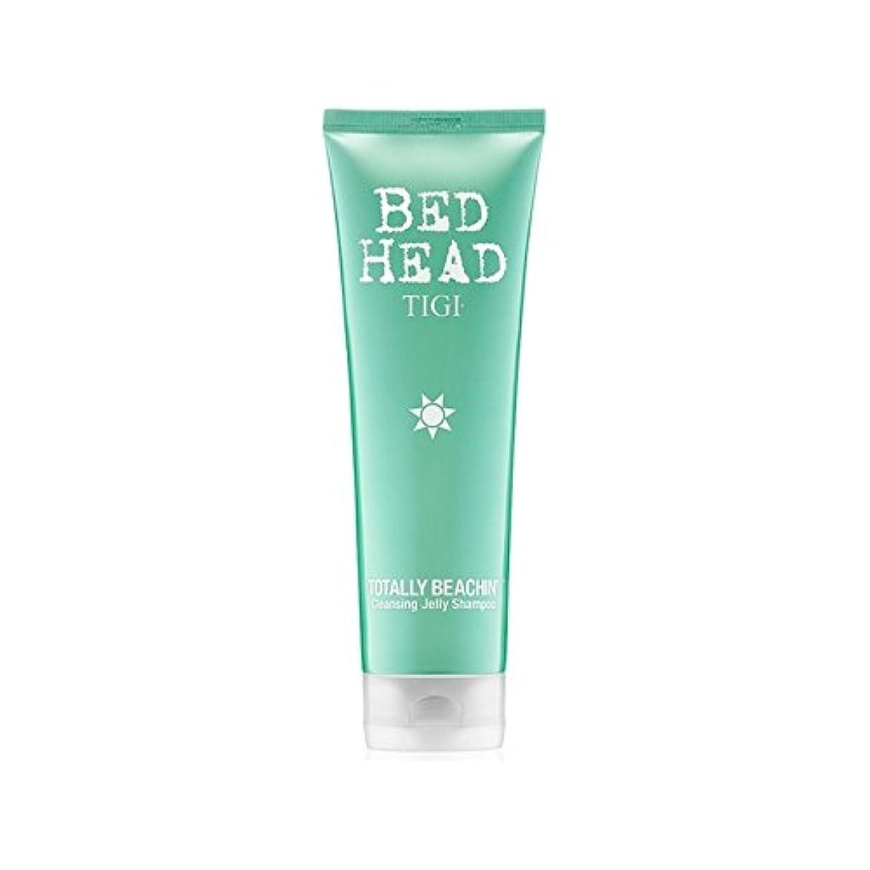 娘ソート泥沼Tigi Bed Head Totally Beachin Cleansing Jelly Shampoo (250ml) (Pack of 6) - 完全にクレンジングゼリーシャンプー(250ミリリットル)ティジーベッドヘッド x6 [並行輸入品]