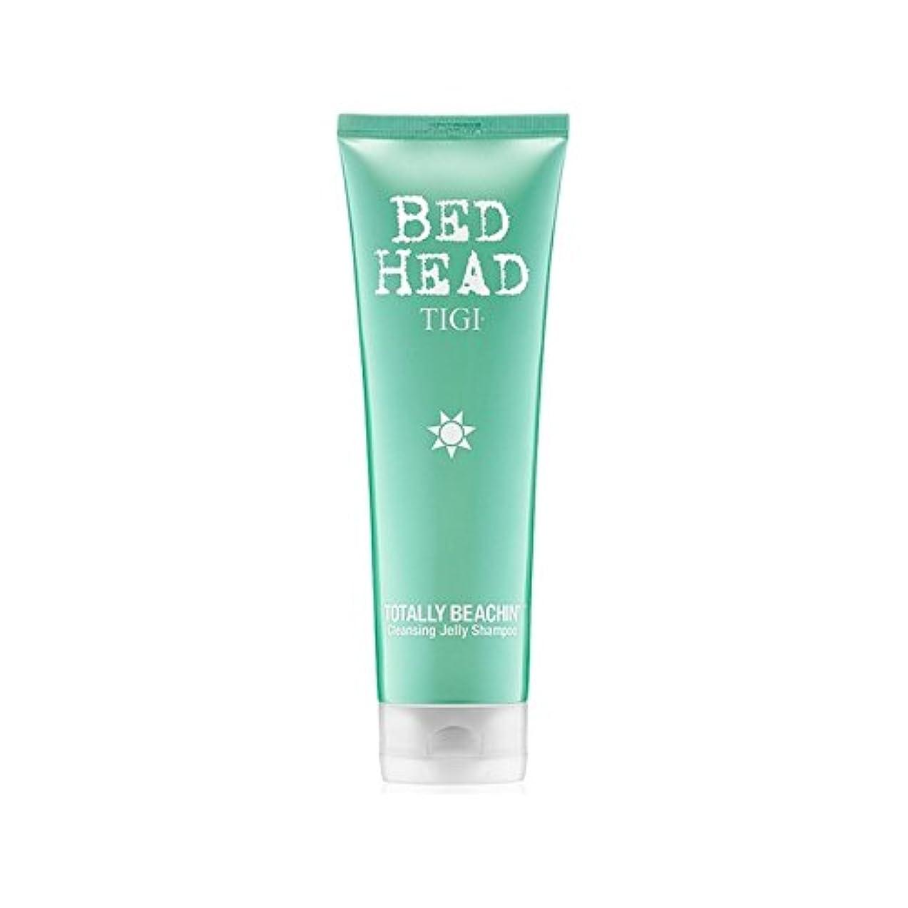 アノイ死んでいる貧困完全にクレンジングゼリーシャンプー(250ミリリットル)ティジーベッドヘッド x2 - Tigi Bed Head Totally Beachin Cleansing Jelly Shampoo (250ml) (Pack of 2) [並行輸入品]