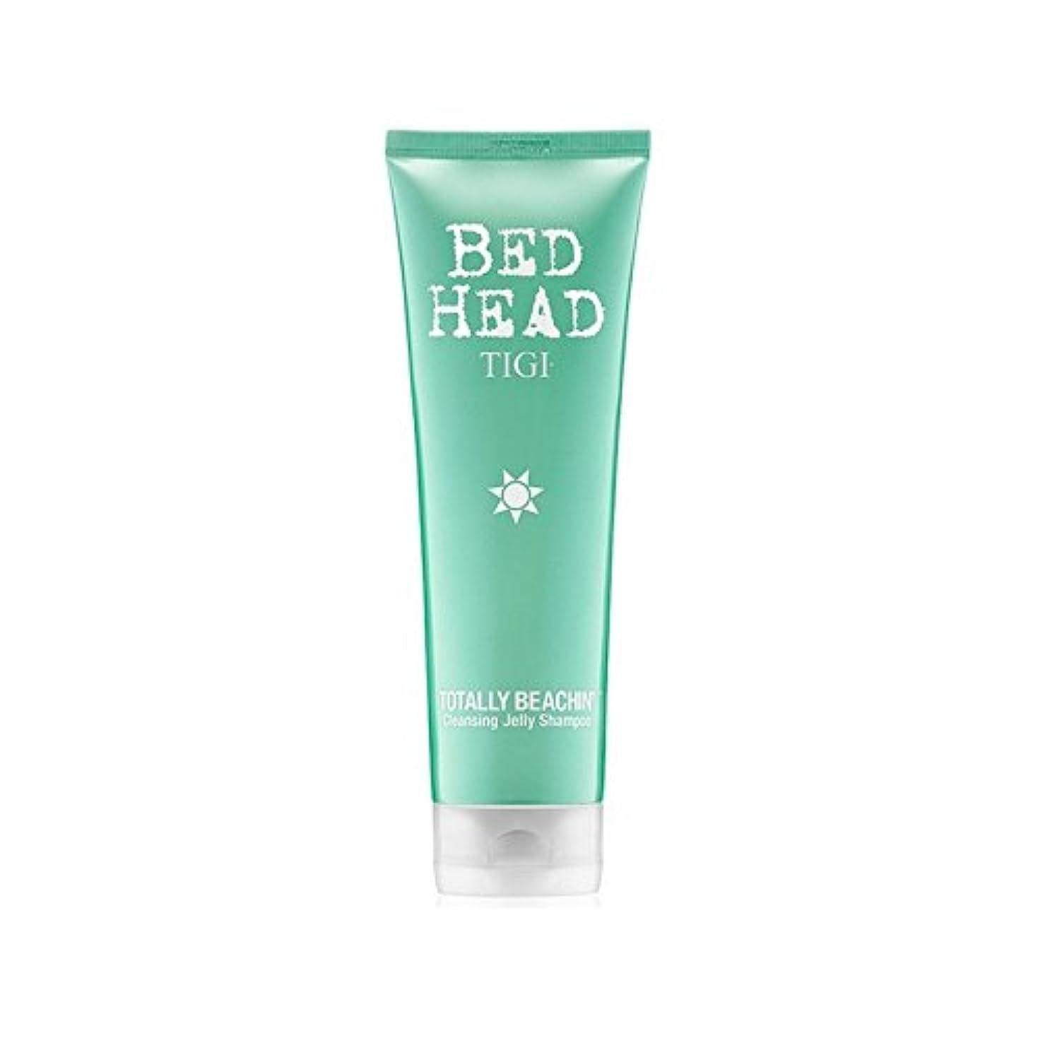 洞窟軽名門Tigi Bed Head Totally Beachin Cleansing Jelly Shampoo (250ml) (Pack of 6) - 完全にクレンジングゼリーシャンプー(250ミリリットル)ティジーベッドヘッド x6 [並行輸入品]