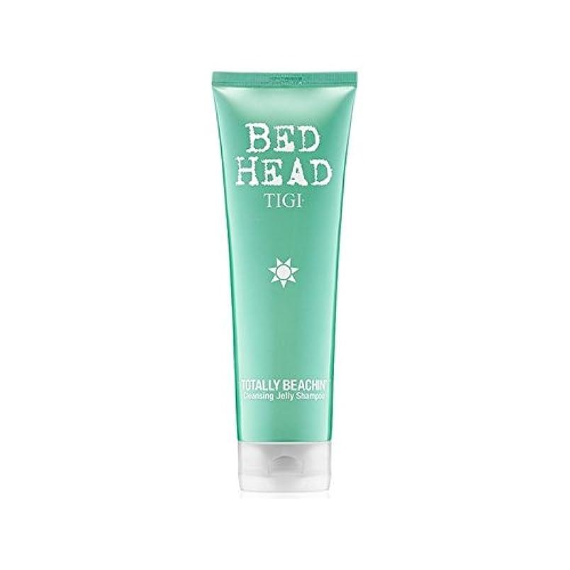 分離ギャザー歯完全にクレンジングゼリーシャンプー(250ミリリットル)ティジーベッドヘッド x4 - Tigi Bed Head Totally Beachin Cleansing Jelly Shampoo (250ml) (Pack of 4) [並行輸入品]