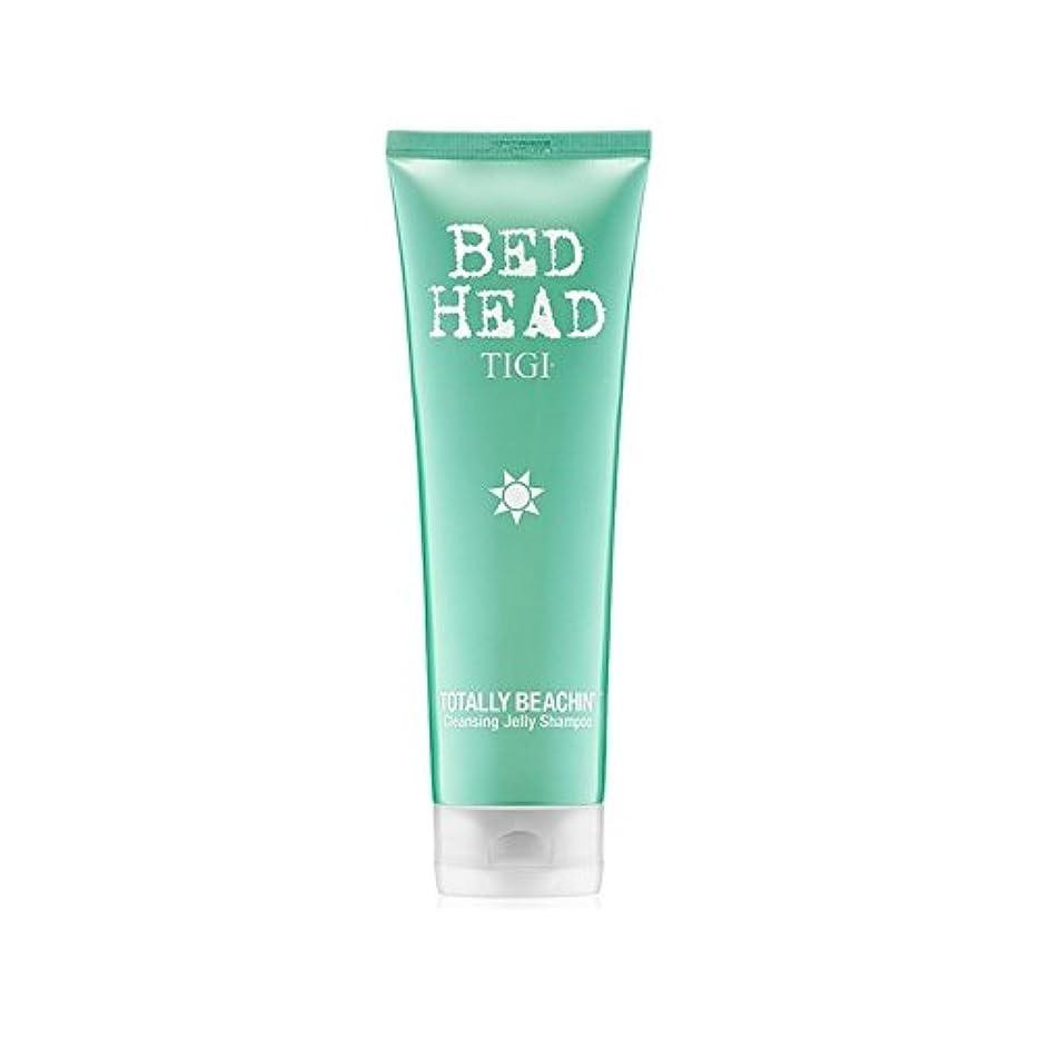 ストレンジャーロボット冒険家完全にクレンジングゼリーシャンプー(250ミリリットル)ティジーベッドヘッド x2 - Tigi Bed Head Totally Beachin Cleansing Jelly Shampoo (250ml) (Pack of 2) [並行輸入品]