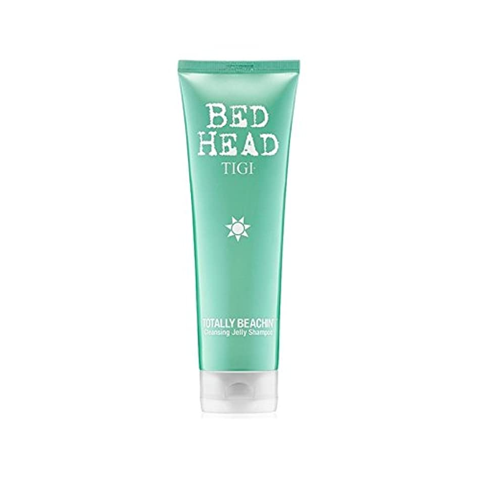 受付形状最高完全にクレンジングゼリーシャンプー(250ミリリットル)ティジーベッドヘッド x4 - Tigi Bed Head Totally Beachin Cleansing Jelly Shampoo (250ml) (Pack of 4) [並行輸入品]