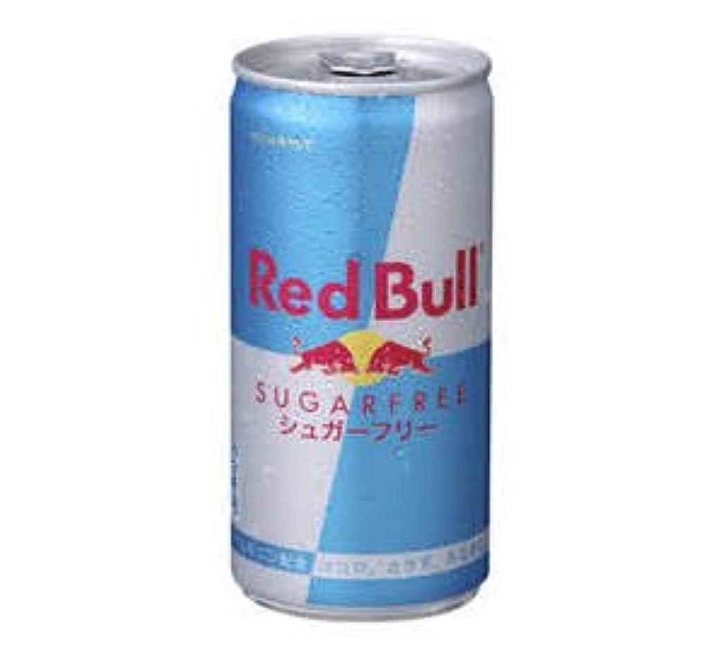 スラックやさしく繰り返すRed Bull<レッドブル シュガーフリー 正規品> 185mlx72本入(エナジードリンク 炭酸)