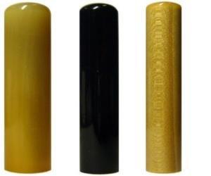 印鑑・はんこ 個人印3本セット 実印: オランダトビ 18.0mm 銀行印: 黒水牛 15.0mm 認印: 楓 13.5mm 最高級牛皮袋セット