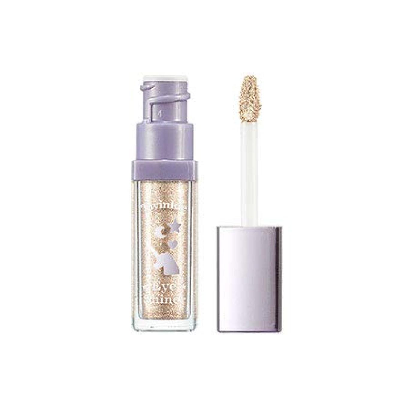 防ぐ頑張る医学アリタウム アイシャイナー (アイグリッター) 5ml / ARITAUM Twinkle Eye Shiner #01 Sparkling honey [並行輸入品]
