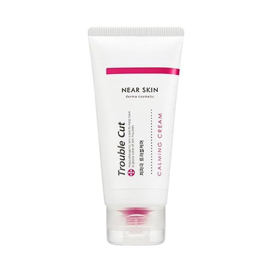 専門知識幻想的失敗MISSHA [Near Skin] Trouble Cut Calming Cream 20ml / ミシャ ニアスキン トラブルカットカミングクリーム [並行輸入品]