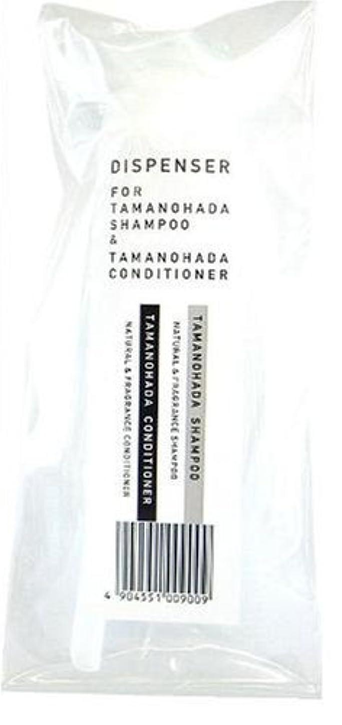 親密な祖先ゴルフTAMANOHADA DISPENSER