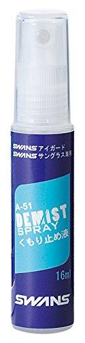 SWANS(スワンズ) 曇り止め液 サングラス用 A-51
