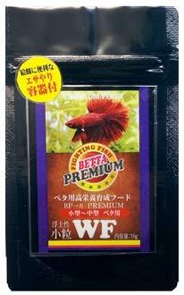 ソネケミファ ベタプレミアム BP-S 小粒 (10g) ベタ用 エサ 浮上性 観賞魚用品