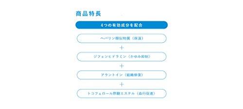 【第2類医薬品】イハダドライキュア乳液50g