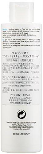 ラロッシュポゼ【医薬部外品/にきび肌用薬用保湿化粧水】エファクラモイスチャーバランスローション200mL