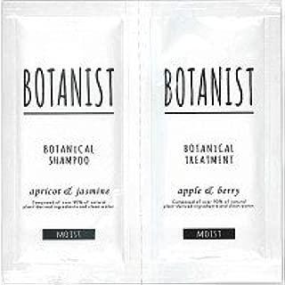 ボタニスト ボタニカルシャンプー&トリートメント モイスト トライアル 10ml+10g (ハーブ系)