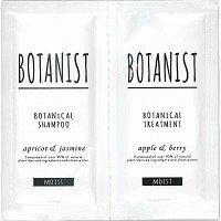 BOTANIST(ボタニスト) ボタニカルシャンプー&トリートメント モイスト トライアル