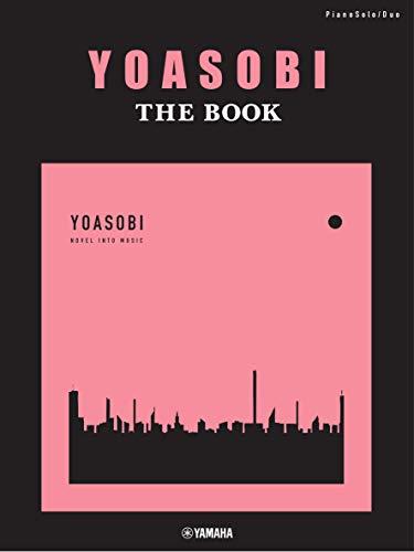 ピアノソロ・連弾 YOASOBI『THE BOOK』