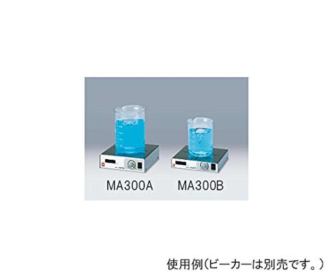 調停者ファウル楽しいヤマト科学 マグミキサー 61-9661-13/MA300A