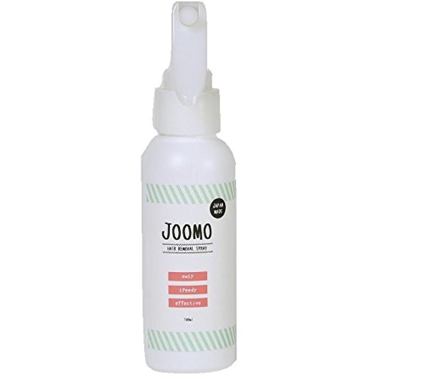 破産恐ろしい化学さずかりファミリー JOOMO(ジョーモ) 除毛スプレー 【公式】医薬部外品 100ml