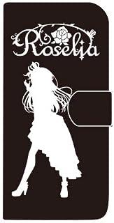 湊友希那 Vol.2 全機種対応 手帳ケース〈黒・白〉