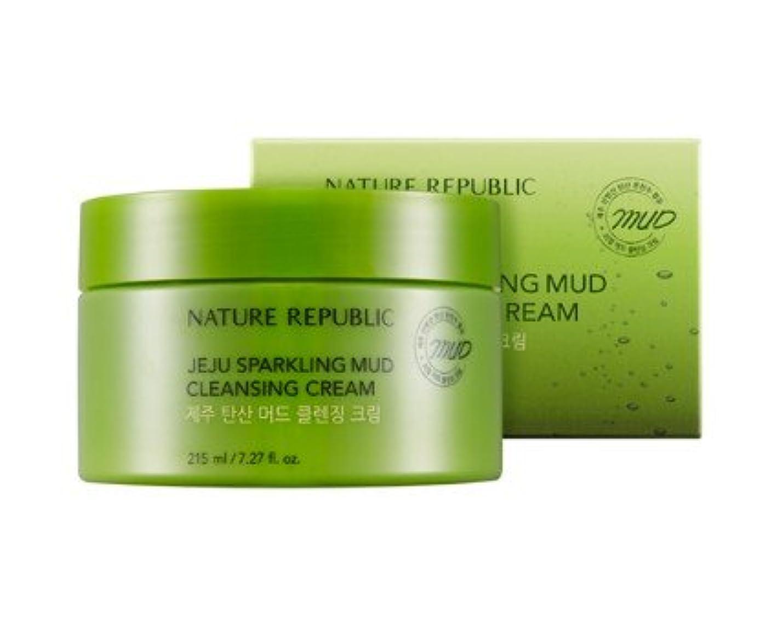 プラカード前限りなくNature republic Jeju Sparkling Mud Cleansing Cream ネイチャーリパブリック チェジュ炭酸マッド クレンジングクリーム 215ML [並行輸入品]