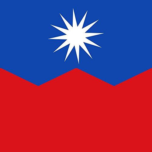 magFlags Bandera Large Rectangular de Proporciones 2 3, Dividida horizontalmente en Dos Partes Iguales y encajadas de Dos Encajes | 1.35m² | 120x120cm
