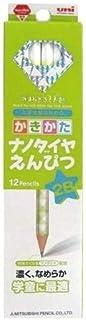三菱鉛筆 ナノダイヤえんぴつ 6900 2B 12本入り(緑)uni Nano Dia K69002B