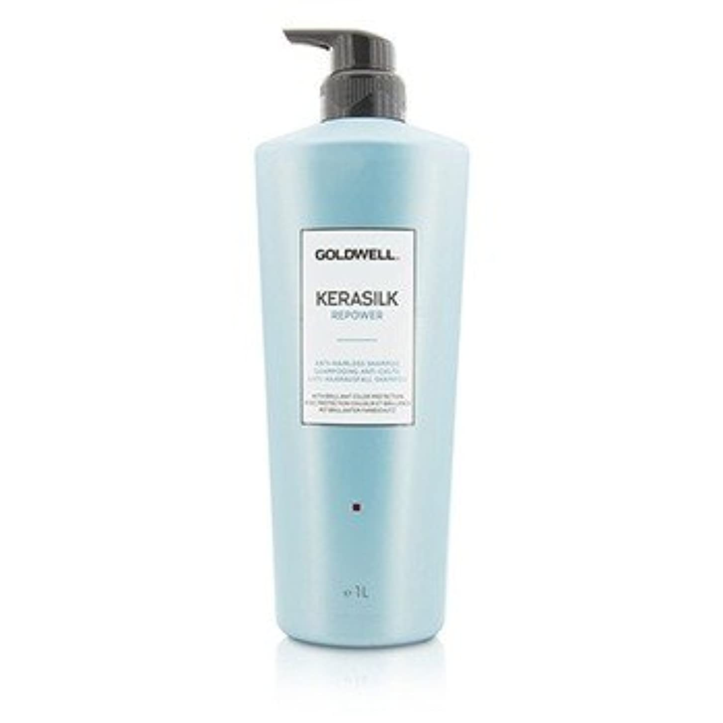 定期的な運命オアシス[Goldwell] Kerasilk Repower Anti-Hairloss Shampoo (For Thinning Weak Hair) 1000ml/33.8oz