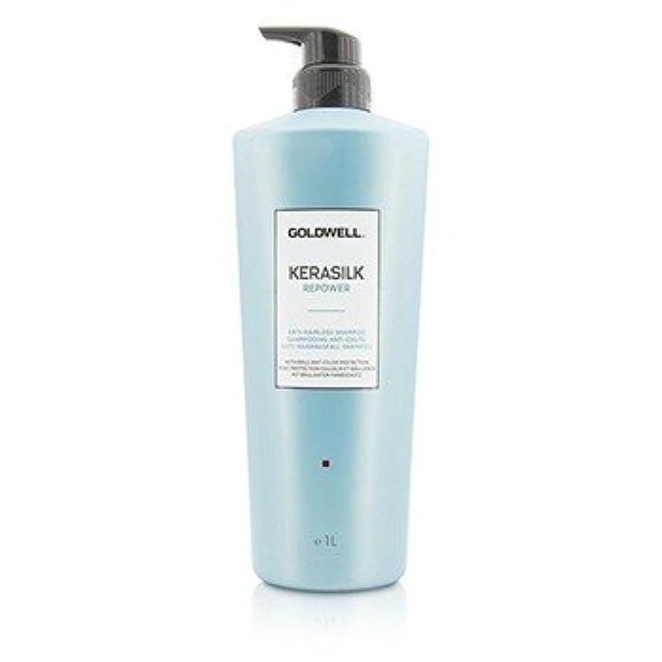 筋近代化する暫定の[Goldwell] Kerasilk Repower Anti-Hairloss Shampoo (For Thinning Weak Hair) 1000ml/33.8oz