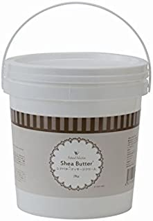 シアバターマッサージクリーム 2kg 【業務用】