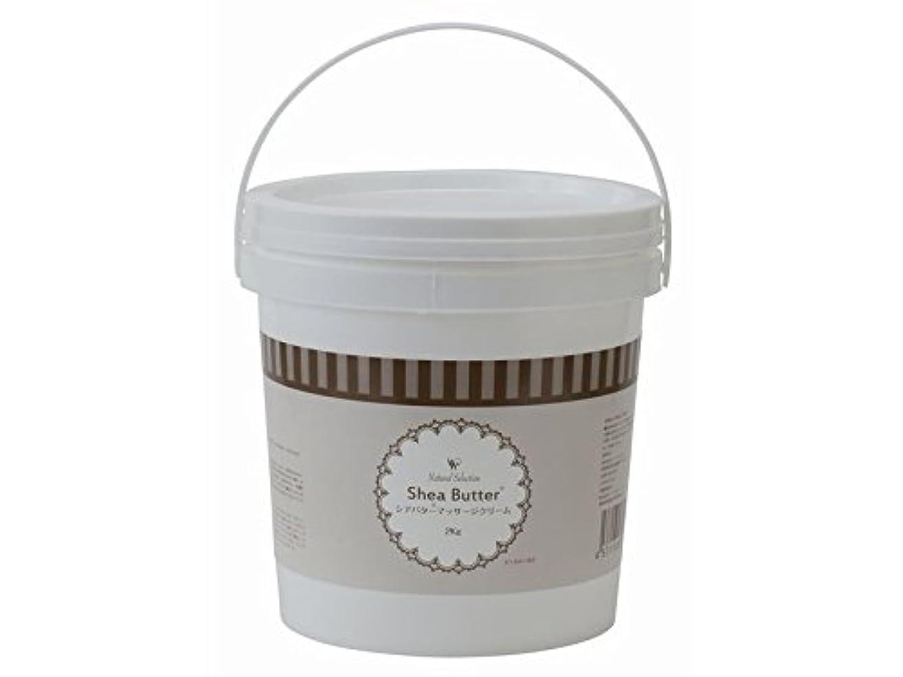 忘れる母音バルクシアバターマッサージクリーム 2kg 【業務用】