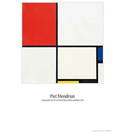 9x8cm Komposition II Rot Blau Poster Foto-Tasse Becher #97649 Piet Mondrian