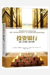 Investment Banking: Valuation. leveraged buyouts. mergers and acquisitions(Chinese Edition) Paperback